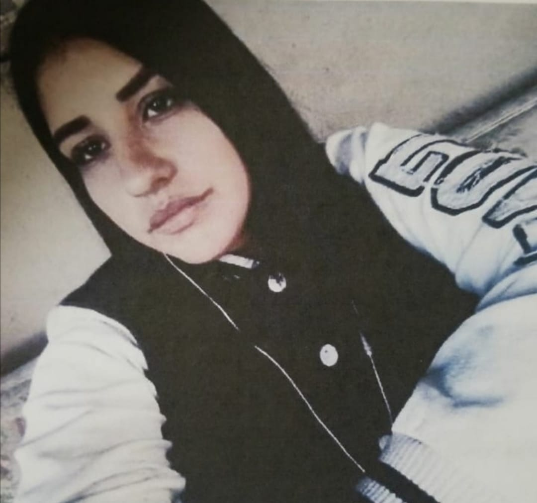 Buscan a joven mujer de 20 años desaparecida en Tijuana