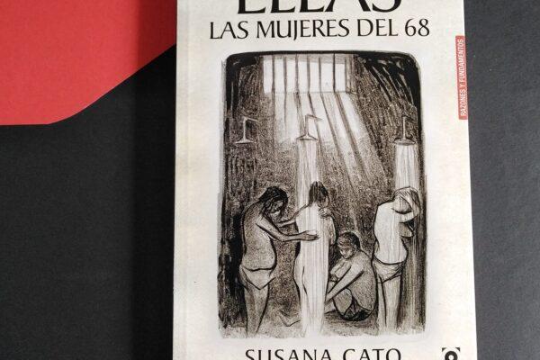 """ANALIZAN EL LIBRO """"ELLAS, LAS MUJERES DEL 68"""" EN EL CÍRCULO JOSÉ REVUELTAS"""