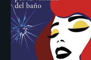 """Presentan el libro """"Ella entró por la ventana del baño"""", de Élmer Mendoza"""